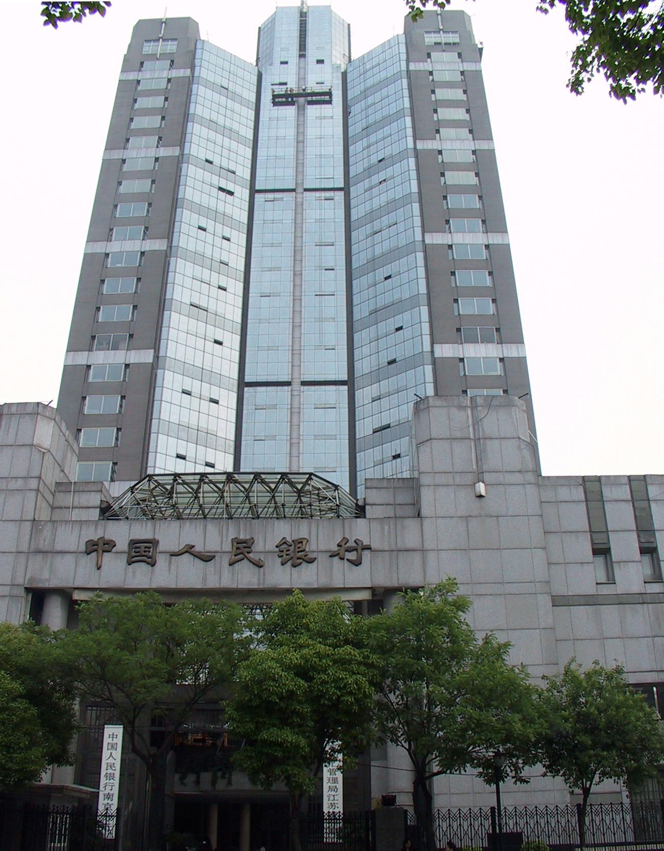 中国人民银行南京分行外墙防水